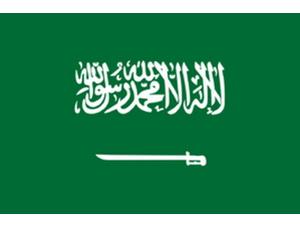 مملكة عربية سعودية